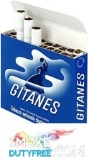 Gitanes Brunes Non Filter cigarettes made in France. 1 carton, 10 packs. Free shipping